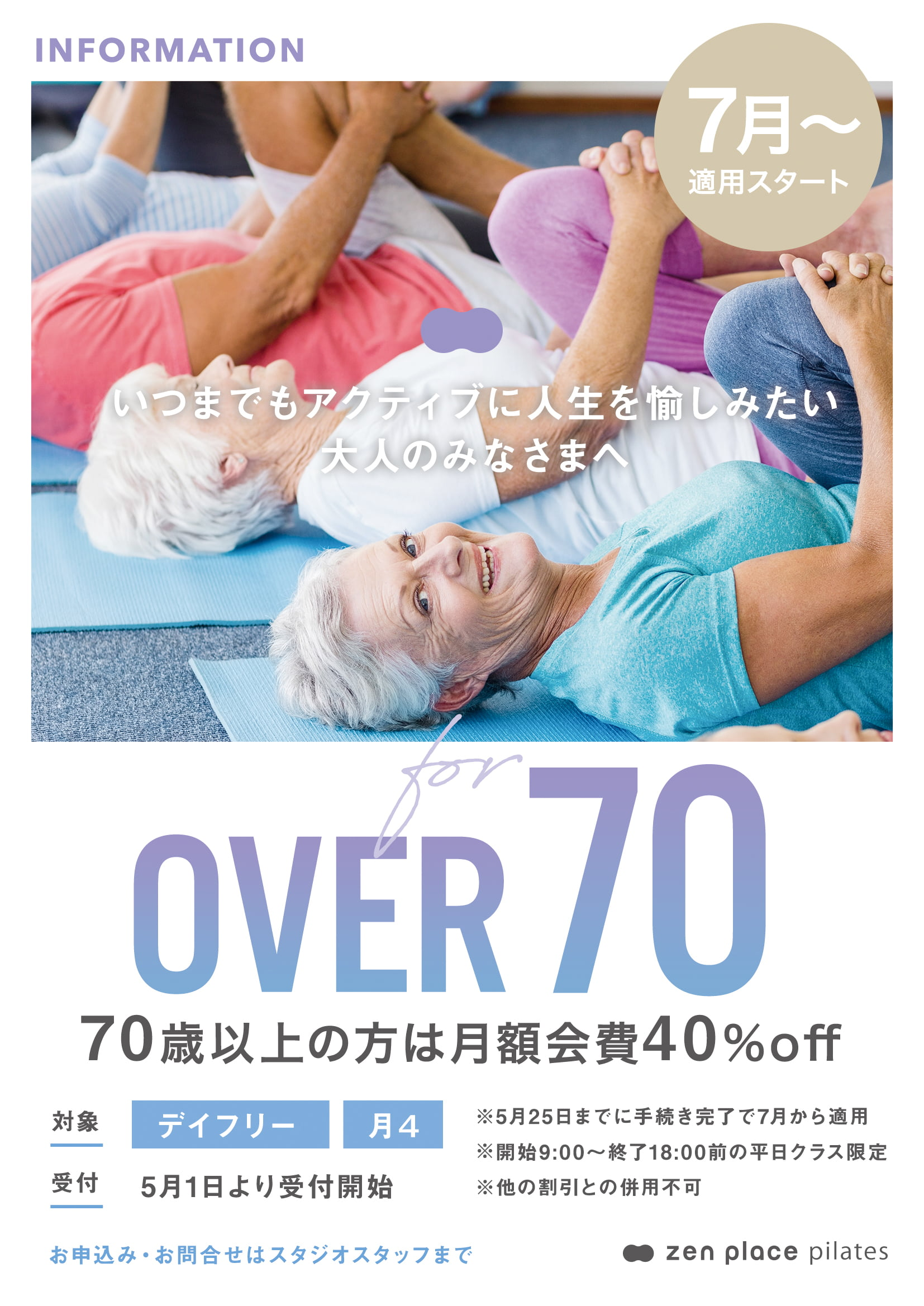 over70